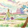 こうの史代『夕凪の街 桜の国』