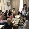 英語耳セミナーメンバーでホームパーティー