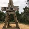 沖縄観光、海に飽きたら石川岳で登山!!【僕の瞑想スポット】