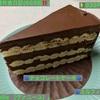 🚩外食日記(669)    宮崎   「Vanille (ヴァニーユ)」★19より、【チョコレートケーキ】【ミルフィーユ】‼️
