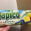 江崎グリコ パピコ〈シチリアレモン〉 食べてみました