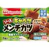 【冷凍食品】メンチカツに日ハム参戦!!
