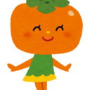 柿宮のブログで会いましょう。