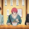 5月14日/今日見たアニメ