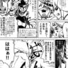 【創作漫画】51話と雨の日の遊び方