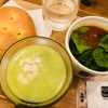 Soup Stock Tokyoで緑のお粥食べた