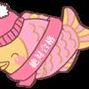 2月28日はタイゴウくんとウカるんちゃんの3周年記念日です♪