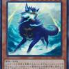 「大狼雷鳴」が高騰!理由は新規カード「常夏のカミナリサマー」!
