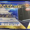 「NECの謎技術」ルータ Aterm WG2600HP3 を設置完了 → 爆速