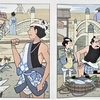 日経新聞7月23日付 日経AR 脳の体操 超ムズ 間違いさがし「江戸の朝」篇 長梅雨の4連休初日に2時間以上かけてコンプリート!