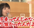 AKB総選挙2018・予想第3位!~AKB的アイドルの鏡!最も3位に相応しい、今こそ世に出るべきアイドル!~
