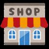 日商簿記3級講座-商品売買取引1