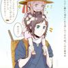 畑へ(安定&幼女審神者)