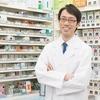 転職経験者が語る!登録すべき薬剤師転職サイト3社を徹底比較!各社の違いや特徴は?