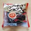 【ヤマザキ】クッキーショコラ【レビュー】
