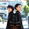 映画『セトウツミ』評価&レビュー【Review No.070】