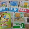 支援学級3年生☆夏休みの宿題の量