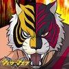 『タイガーマスクW』 7話(初見)