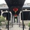 初めての中国は不安?初の中国旅行で感じた8つのこと!