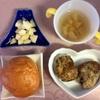 お野菜からの離乳食  [242日目  大豆粉パン]
