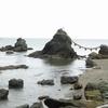 【三重の旅11】名勝・二見浦にたたずむ二見興玉神社