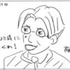 【Win3/Youtuber/てんちむ】WinWinWiiinの前半感想 : 堂々たるピンチヒッター藤森さん