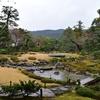 日本庭園を眺めながら一服するならここ「無鄰菴」がおすすめです。 (Kyoto, Murin-an)