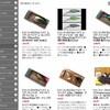 つり具・TEN入荷情報 トリニティカスタムベイツの商品、各種入荷しました!!
