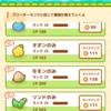 新作アプリ【はねろ!コイキング】について