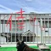 甲斐犬サンの休日〜タマニハノンビリ、心ノ洗濯サァ❤︎(о´∀`о)❤︎