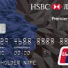 ベトナムでも銀聯カードの使い心地はよかったです