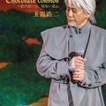 玉置浩二 『Chocolate cosmos ~恋の思い出、切ない恋』 美しく切ないウィズストリングス・ライブアルバム