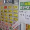[20/03/21]「キッチン ポトス」(名護店)で「味噌汁定食」(土曜特価30食限定) 300円 #LocalGuide
