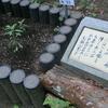 万葉歌碑を訪ねて(その651,652,653)―加古川市稲美町 中央公園万葉の森―万葉集 巻一 二一、巻十二 三一〇一十六 三八二九、巻