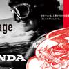 ワンオク×ホンダバイク!! ONE OK ROCK×Honda Bike 「Go, Vantage Point.」 60秒 Honda CM