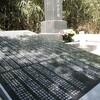 釜山市立墓地に新設された日本人慰霊碑横の石碑