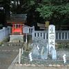 源平の人々に出会う旅 第31回「神戸市・生田の戦い」