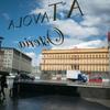 The St. Regis Moscow Nikolskaya(セントレジスモスクワニコルスカヤ) : Italian Osteria A Tavolaでビジネスランチ