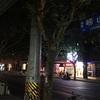 2017-8-19日ぐらいから上海の夜の店規制取締が強くなっているようです。