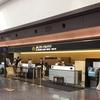 到達後初搭乗で実感した、JMBクリスタル会員のいいところ。