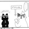 それいけNNN 運動会おまけ(借り人競争編)