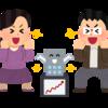 2019年10月の家計簿&資産運用状況報告☆