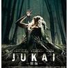 映画感想:「JUKAI-樹海-」(45点/オカルト)
