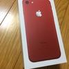 SIMフリーiPhone7(PRODUCT)RED™ Special Edition 開封の儀&初期設定で困ったこと