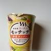 エースコック『ラーメンモッチッチ 野菜タンメン』食べてみました