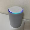 【アレクサ〇〇して!】スマートスピーカーの『Amazon Echo(アマゾン エコー)』を1ヶ月使用してみてわかったこと(レビュー)