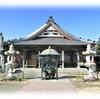 『慈雲山 影現寺』知多新四国霊場 番外札所