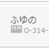 S16使用構築 滅殺厨パ 最終レート2241 3位(同率2位)