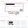 Google Chrome:Chromeへのログインをグループポリシーで制限する