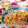 TV World Dining ミーゴレン 105−6円(イオン)
